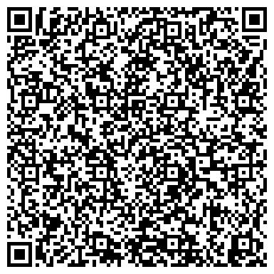 QR-код с контактной информацией организации ДЕТСКОЕ ПОЛИКЛИНИЧЕСКОЕ ОТДЕЛЕНИЕ N 41, ГП N 44