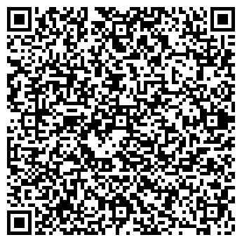 QR-код с контактной информацией организации ФРУНЗЕНСКИЙ РАЙОН № 41