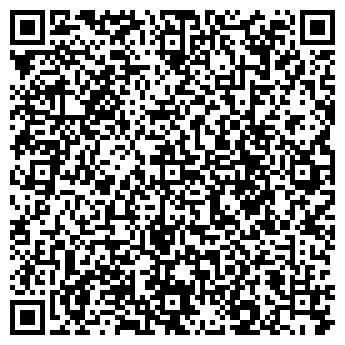 QR-код с контактной информацией организации ФРУНЗЕНСКИЙ РАЙОН № 43