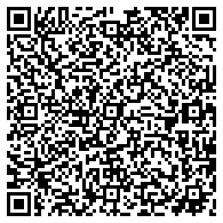QR-код с контактной информацией организации ТАНДА, ООО