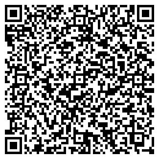 QR-код с контактной информацией организации № 2 СЛАКС