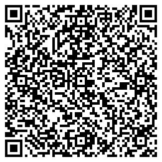 QR-код с контактной информацией организации № 7 ПО ВОА