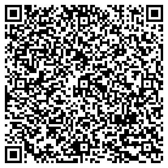 QR-код с контактной информацией организации № 8 АВТОГАРАНТ, ООО