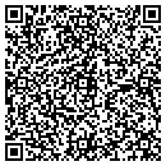 QR-код с контактной информацией организации № 14 ПО ВОА