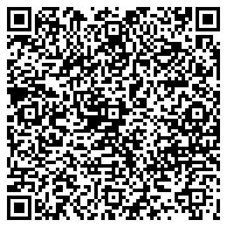 QR-код с контактной информацией организации ВИГВАМ