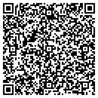 QR-код с контактной информацией организации САНША