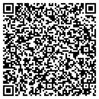 QR-код с контактной информацией организации ИНВЕСТАВТО