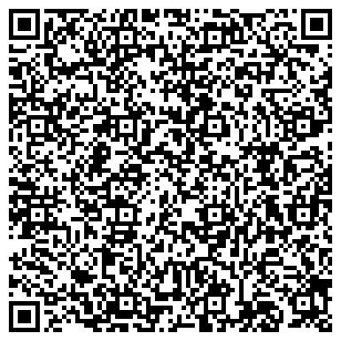 QR-код с контактной информацией организации ОБЩЕСТВО СОДЕЙСТВИЯ ХРАНЕНИЮ АВТОТРАНСПОРТА