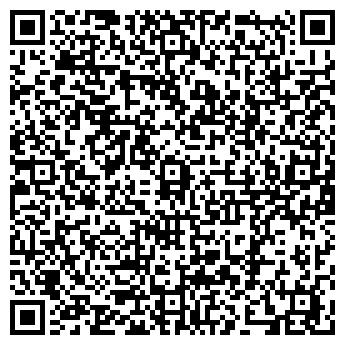 QR-код с контактной информацией организации ПО № 10 АВТОСТОЯНКА