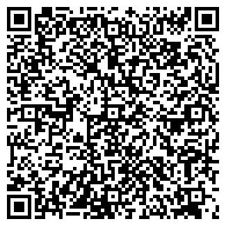 QR-код с контактной информацией организации ПО-5 ГСК