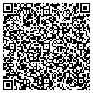 QR-код с контактной информацией организации СЛАВА ГСК