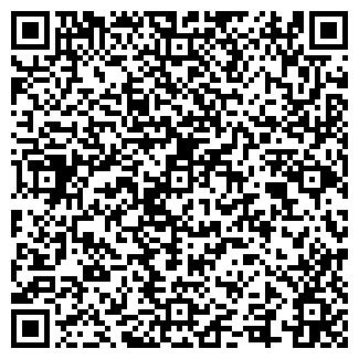 QR-код с контактной информацией организации № 1 ГК