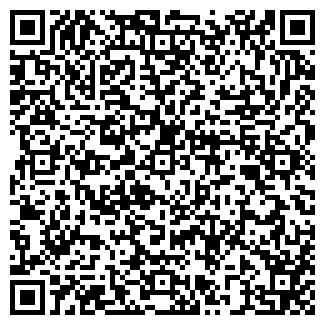 QR-код с контактной информацией организации № 9 ПО