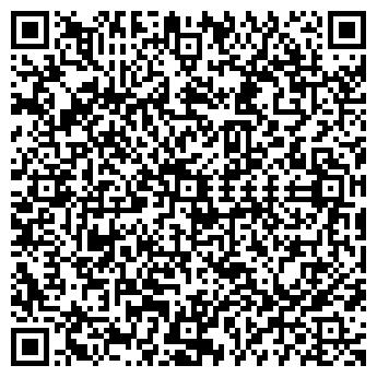 QR-код с контактной информацией организации ЛЯБИХОВ С. М. АДВОКАТСКИЙ КАБИНЕТ