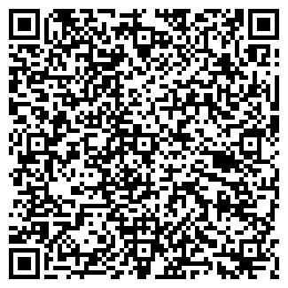 QR-код с контактной информацией организации М-СВЯЗЬ