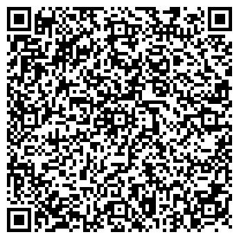 """QR-код с контактной информацией организации ООО """"ИНИТРАНС"""""""