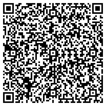 QR-код с контактной информацией организации СИМАНОВА, ЧП