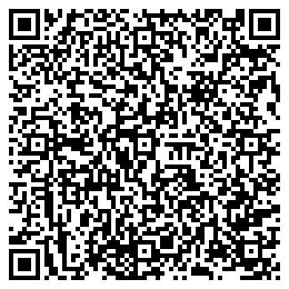QR-код с контактной информацией организации АИСТ, ООО
