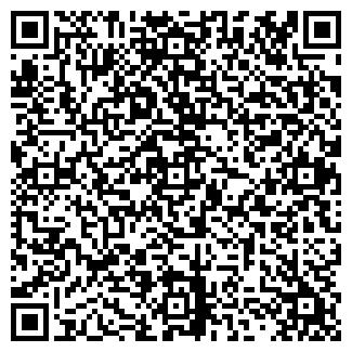 QR-код с контактной информацией организации АНДРЕЙ+, ООО