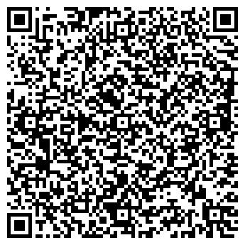 QR-код с контактной информацией организации БЕЛЯЕВА, ЧП