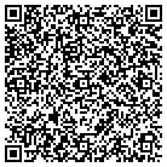 QR-код с контактной информацией организации ВЕТА, ООО