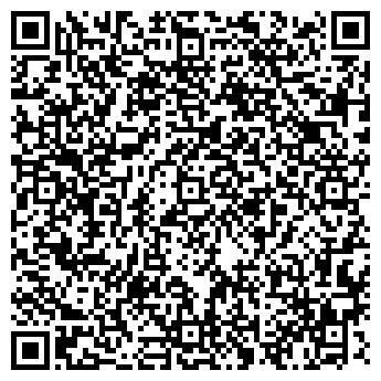 QR-код с контактной информацией организации ГЛИНУС, ООО
