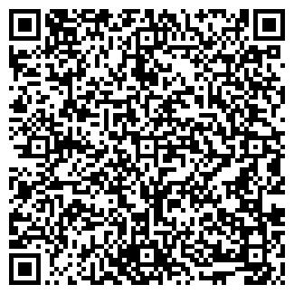 QR-код с контактной информацией организации ИНДЕКС ПК