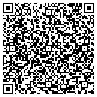 QR-код с контактной информацией организации ПРИНЦИП
