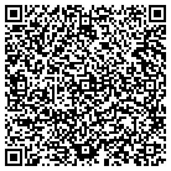 QR-код с контактной информацией организации ВОДОПРОВОДЧИК