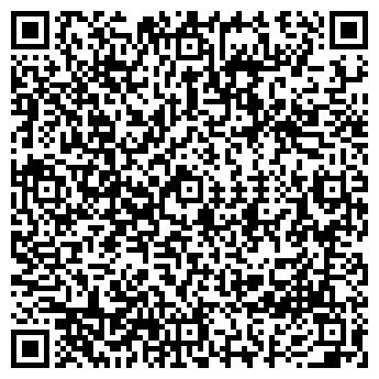 QR-код с контактной информацией организации СТРОЙФАРФОР ЗАВОД