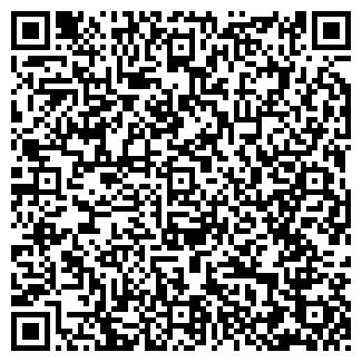QR-код с контактной информацией организации ООО ЛАК
