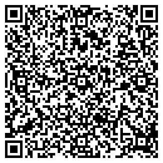 QR-код с контактной информацией организации ANDOVER