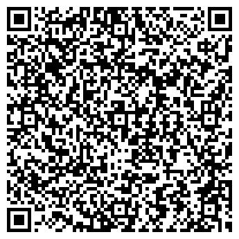 QR-код с контактной информацией организации CITY WALK