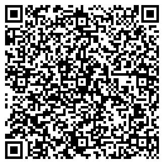 QR-код с контактной информацией организации MEYER