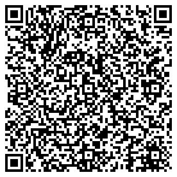 QR-код с контактной информацией организации TOM KLAIN
