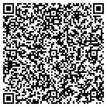 QR-код с контактной информацией организации КОНФЕКЦИОН