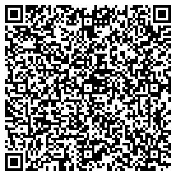 QR-код с контактной информацией организации МОЙ ЦЫПЛЕНОК