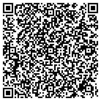 QR-код с контактной информацией организации АЛЕКСАНДРОВА, ЧП