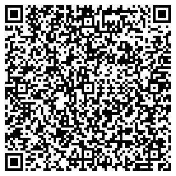 QR-код с контактной информацией организации КРУТЧИНСКИХ, ЧП