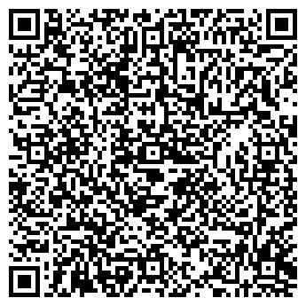 QR-код с контактной информацией организации БАЗА СТРОЙМАТЕРИАЛОВ