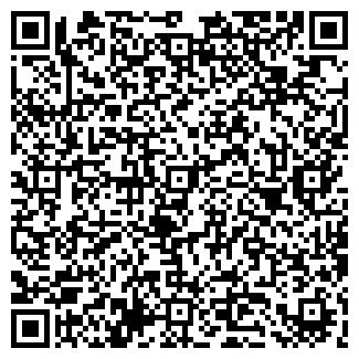 QR-код с контактной информацией организации САТУРН ТФ