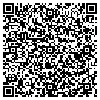 QR-код с контактной информацией организации ТЕНДЕНТ