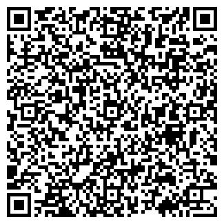 QR-код с контактной информацией организации ПОДСЕКАЙ