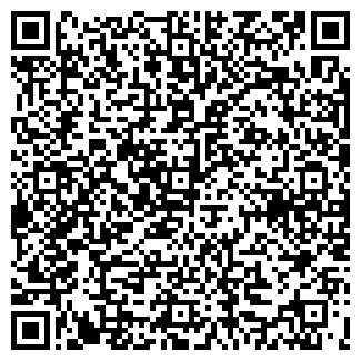 QR-код с контактной информацией организации РОЛЛЕР