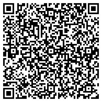 QR-код с контактной информацией организации СКУТЕРШОП