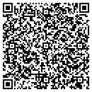 QR-код с контактной информацией организации PRO SHOP
