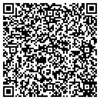 QR-код с контактной информацией организации ВАКА