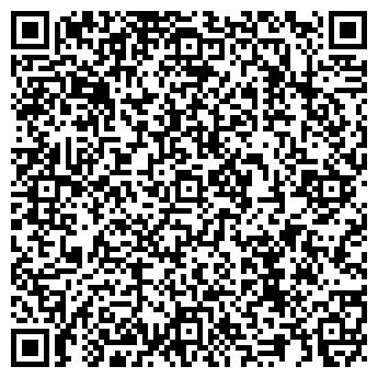 QR-код с контактной информацией организации ФАН ФАН ФЛАУЭРС, ООО