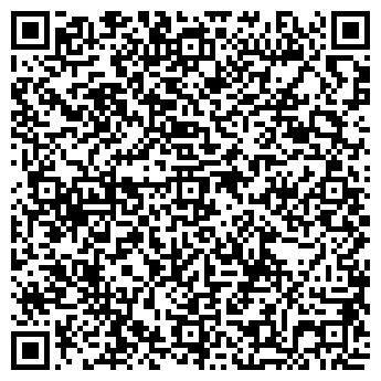 QR-код с контактной информацией организации АШАН БОРОВАЯ