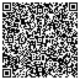 QR-код с контактной информацией организации СЕВЕРНЫЙ ТД